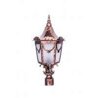 Royal Weathered Copper Small Gate Light