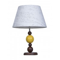 Yellow Ball Wood Table Lamp with Calligraphy Shade